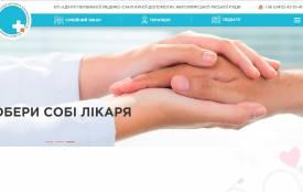 У Житомирі підписано 124 588 декларацій з сімейними лікарями
