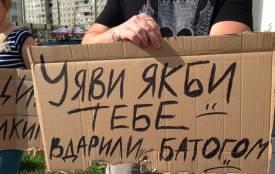 Петиція про заборону пересувних цирків з тваринами на території міста набрала необхідну кількість голосів