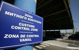 Митники нагадують про право на першочерговий пропуск через митний кордон України та митне оформлення товарів гуманітарної допомоги