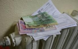 Про нарахування боргів за тепло