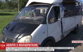 Рейсовий бус Житомир - Романів потрапив у ДТП неподалік Житомира