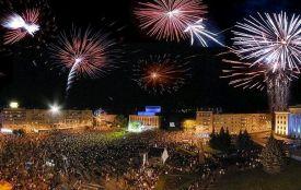 Яскраве святкування Дня Житомира – 2019: програма заходів