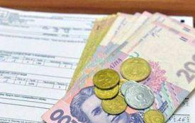 На старті монетизації пільг на оплату житлово–комунальних послуг