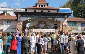 У Коростені відбувся Міжнародний фестиваль дерунів