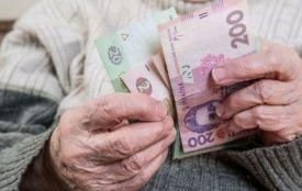 Понад 50% пенсіонерів Житомирщини отримали пенсійні виплати за вересень