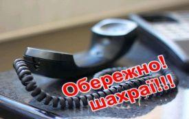 """Чергова жертва шахраїв: літня жінка віддала """"на операцію сину"""" 40 тисяч гривень"""