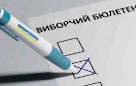 Як проходитимуть місцеві вибори на Житомирщині за новою системою
