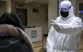 У Житомирі створено бригаду для роботи у вогнищі особливо-небезпечної інфекції