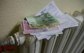 Бердичівлянам повернуть зайво нараховану плату за  централізоване опалення на загальну суму 1,22 млн грн