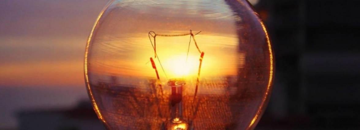 Офіційно:з 1 березня жителі Житомирщини платитимуть за світло більше