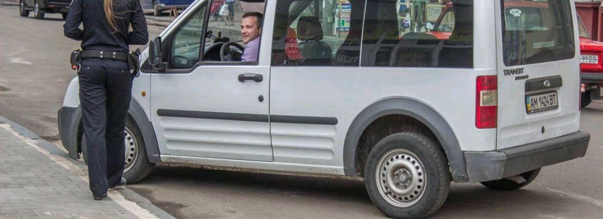 У Житомирі визначили місця для офіційних парковок: адреси